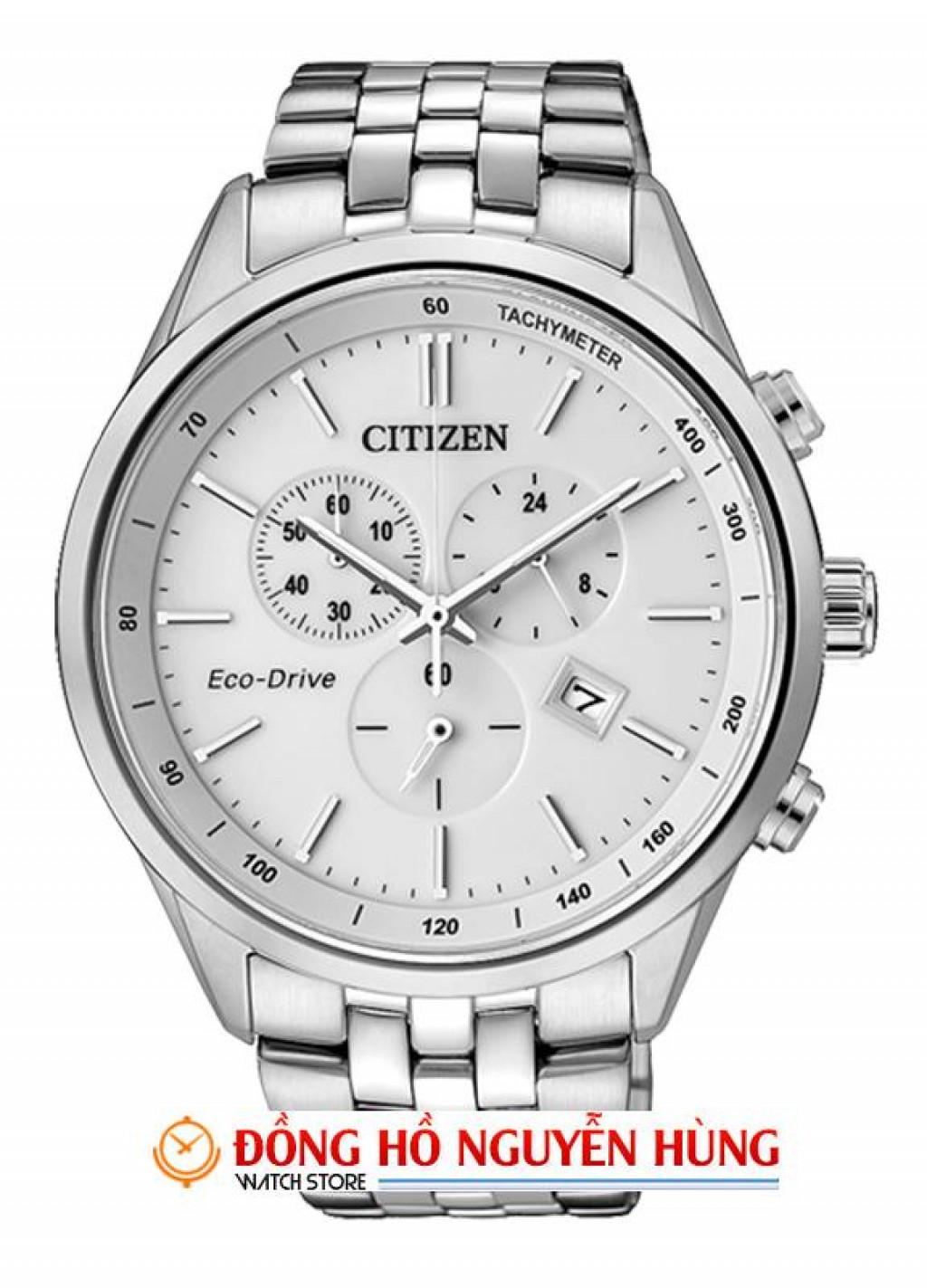 Citizen Eco Drive Men At2140 55a Ng H Nguyn Hng Ca4285 50h Click To Enlarge